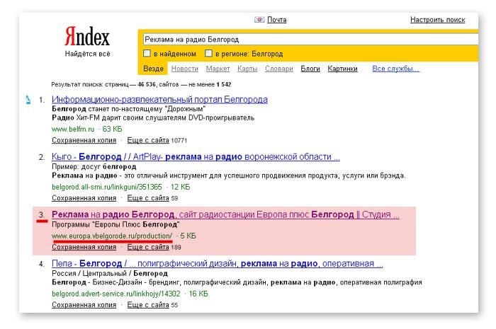 Русское Радио онлайн  Все будет хорошо!
