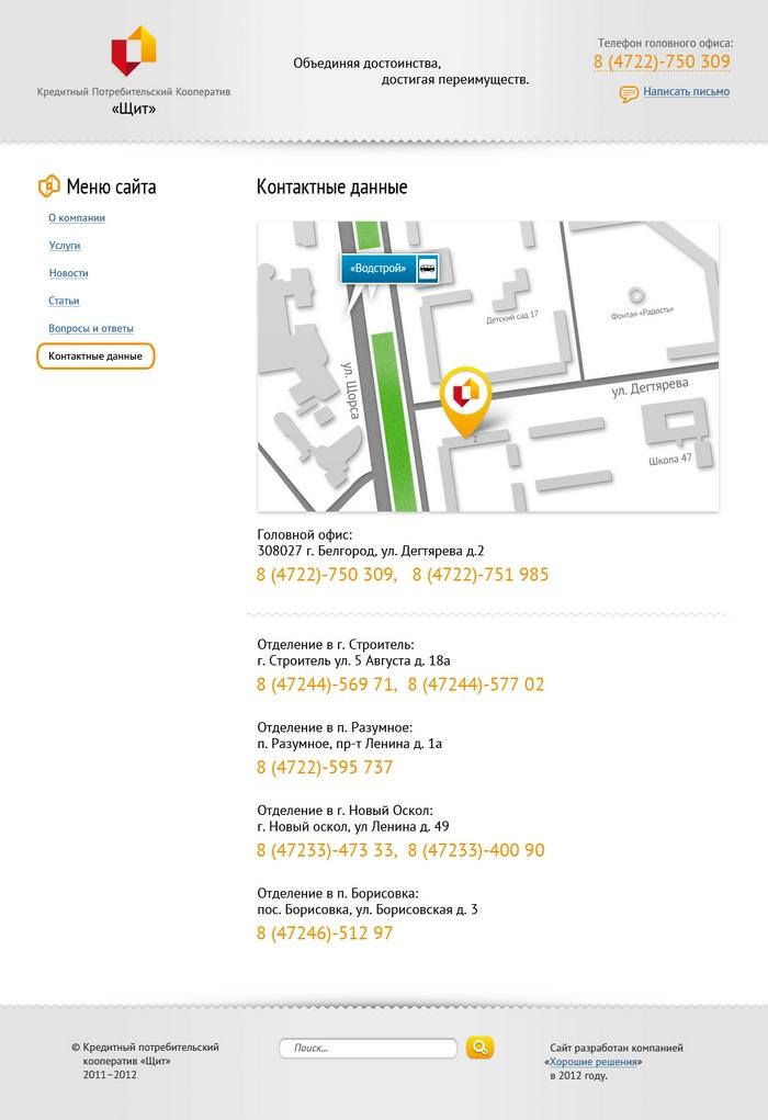 сайт ренессанс кредит личный кабинет регистрация